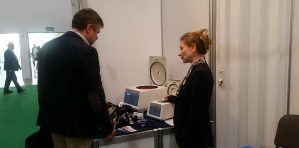 The Vetmedica Fair and the Scientific-Training Conference of the Polish Society of Laboratory Diagnostics in Jurata